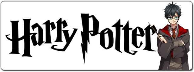 Гарри Поттер, Даймон