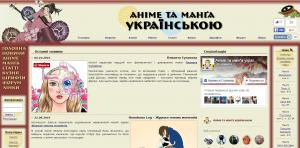 ua_manga