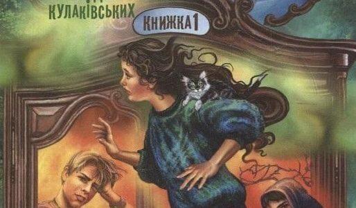 Русалонька із 7-В (серія книг)